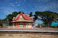 поезд станции hua hin Стоковое Фото