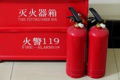 пожар гасителя коробки стоковые фотографии rf