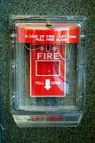 пожар сигнала тревоги Стоковая Фотография