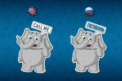 Пожалуйста вызовите Слон Большой комплект стикеров в английских и русских языках Вектор, шарж бесплатная иллюстрация