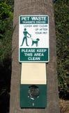 Пожалуйста держите этот знак зоны чистый Стоковые Изображения RF