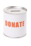 пожертвование коробки стоковое изображение rf