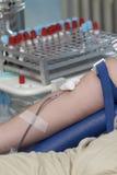 пожертвование крови 6 новое Стоковое Изображение RF