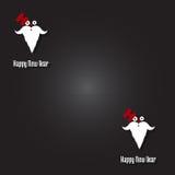 Пожелайте счастливый Новый Год Стоковое фото RF