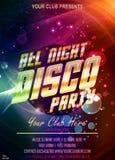 Позвольте нам приглашение танцев Всю ночь плакат вектора диско с шикарным заголовком и bokeh пирофакела золота иллюстрация вектора