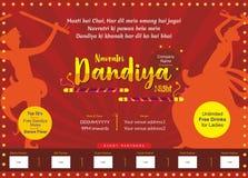Позвольте нам упасть влюбленн в большой шаблон печатной рекламы ночи dandiya иллюстрация штока