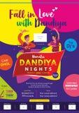 Позвольте нам упасть влюбленн в шаблон печатной рекламы dandiya бесплатная иллюстрация