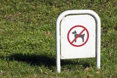 позволенные собаки нет Стоковое Изображение RF