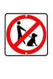 позволенные собаки отсутствие знака Стоковые Фото