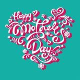 Поздравительная открытка дня счастливого Mather вектора бесплатная иллюстрация