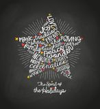 Поздравительная открытка звезды праздника с воодушевлять рукописные слова бесплатная иллюстрация