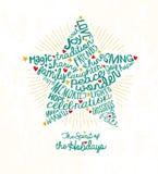 Поздравительная открытка звезды праздника с воодушевлять рукописные слова иллюстрация штока