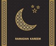 Поздравительная открытка Рамазана с луной Стоковое Изображение RF