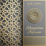 Поздравительная открытка Рамазана Kareem, стиль приглашения исламский Арабская картина круга иллюстрация вектора