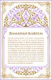 Поздравительная открытка Рамазан Kareem исламская Восточная линия мечеть дизайна с арабской картиной иллюстрация вектора