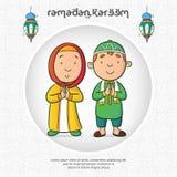Поздравительная открытка Рамазан Kareem иллюстрация вектора