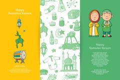 Поздравительная открытка Рамазан Kareem бесплатная иллюстрация