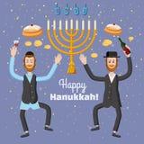 Поздравительная открытка счастливой Хануки Счастливые мальчики в национальных костюмах празднуют Традиционный еврейский праздник  Стоковые Фотографии RF