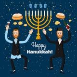 Поздравительная открытка счастливой Хануки Счастливые мальчики в национальных костюмах празднуют Традиционный еврейский праздник  Стоковые Изображения RF