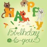 Поздравительная открытка с котами fanny иллюстрация штока