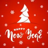 Поздравительная открытка с новым годом иллюстрация штока