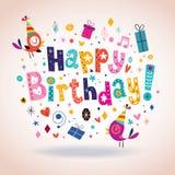 поздравительая открытка ко дню рождения счастливая Стоковые Изображения