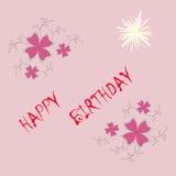 поздравительая открытка ко дню рождения счастливая Стоковая Фотография RF
