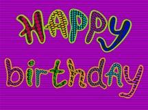 Поздравительая открытка ко дню рождения с днем рождений Стоковое Изображение RF