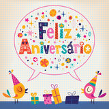 Поздравительая открытка ко дню рождения с днем рождений Feliz Aniversario португальская Стоковое фото RF