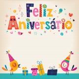Поздравительая открытка ко дню рождения с днем рождений Feliz Aniversario португальская иллюстрация вектора