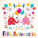 Поздравительая открытка ко дню рождения с днем рождений Feliz Aniversario португальская Стоковые Изображения