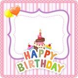 Поздравительая открытка ко дню рождения шаржа бесплатная иллюстрация