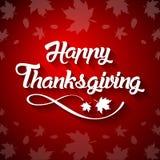 Поздравительная открытка благодарения с Стоковые Изображения RF