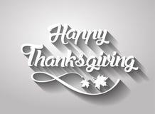 Поздравительная открытка благодарения с Стоковое Фото