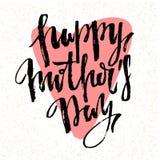 Поздравительная открытка вектора дня матерей Стоковые Изображения RF