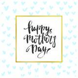 Поздравительная открытка вектора дня матерей Стоковая Фотография