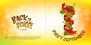 Поздравительная открытка или знамя до первого -го сентября Стоковое фото RF