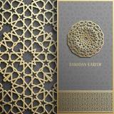 Поздравительная открытка Рамазана Kareem, стиль приглашения исламский Картина арабского круга золотая Орнамент на черноте, брошюр Стоковое Изображение