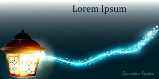Поздравительная открытка Рамазана Kareem с темной бронзовой лампой также вектор иллюстрации притяжки corel стоковые фотографии rf
