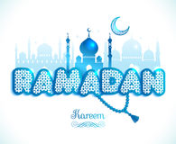 Поздравительная открытка Рамазана Kareem Стоковые Изображения