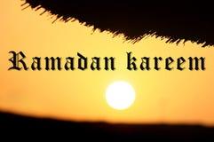 Поздравительная открытка Рамазана Kareem Стоковая Фотография