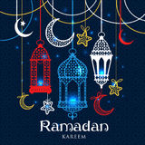 Поздравительная открытка Рамазан Kareem Стоковое Изображение RF