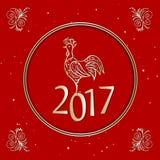 Поздравительная открытка 2017 рождества с петухом Стоковые Изображения