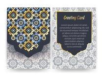 Поздравительная открытка с исламской картиной Стоковые Фотографии RF