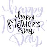 Поздравительная открытка с днем ` s матери Стоковая Фотография