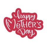 Поздравительная открытка с днем ` s матери Стоковое Изображение