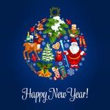 Поздравительная открытка с новым годом Шарик орнамента иллюстрация вектора
