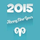 Поздравительная открытка с новым годом Стоковая Фотография
