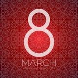 Поздравительная открытка с 8-ое марта, днем ` s женщин, вектором Стоковое Изображение