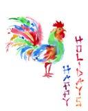 Поздравительная открытка с петухом, хи акварели нарисованная рукой яркая Стоковые Изображения